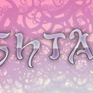 Ishtar concorso